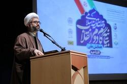 انتشار آثار ارسالی به دبیرخانه همایش گام دوم و تمدن نوین اسلامی