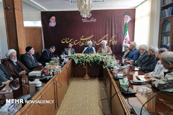 شورای توسعه فرهنگ قرآنی مورد بیمهری قرار گرفته است