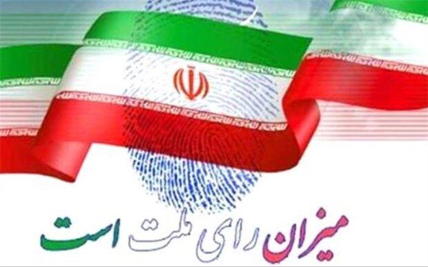 این دوره شاهد کمترین تخلفهای انتخاباتی در استان بوشهر هستیم
