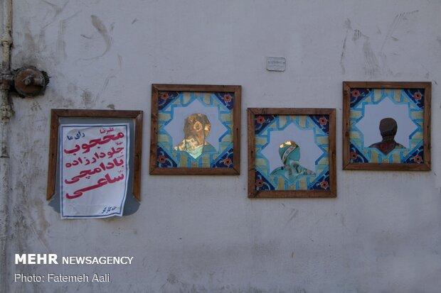 اولین روز تبلیغات انتخابات در تهران