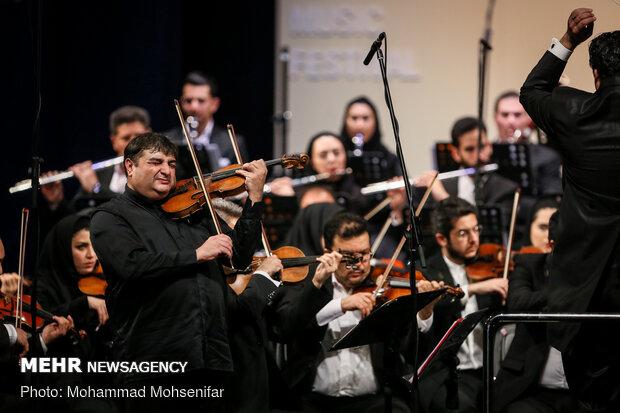 IRIB symphonic orchestra at Vahdat Hall