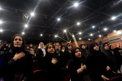 اسلامی مزاحمتی محاذ کے شہداء کی یاد میں تقریب منعقد