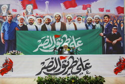 قم میں بحرینی عوام کے انقلاب کی سالگرہ منعقد