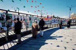 ہمدان میں انتخاباتی سرگرمیوں اور تبلیغات کا آغاز