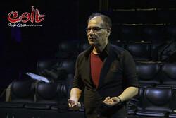 نمایش «تا اون» در تماشاخانه دیوار چهارم به صحنه میرود