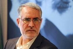 Hamid Reza Dehghani