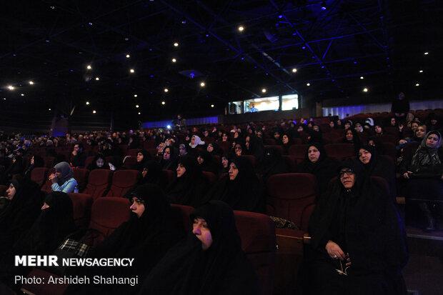 آیین گرامیداشت شهدای جبهه مقاومت در فرهنگسرای بهمن