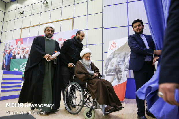 سالگرد انقلاب مردم بحرین در قم