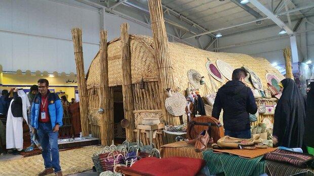معرض الصناعات اليدوية والسياحة