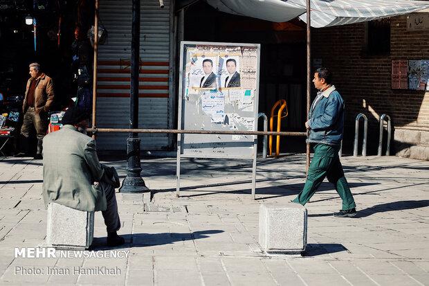 تبلیغات انتخابات در همدان