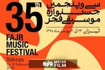 محمود واعظی: بودجه سینما بیشتر است چون اقبال مردمی دارد