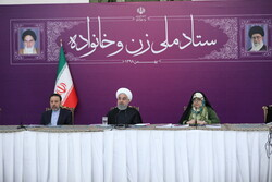 """Iranian Women"" meeting on birthday anniv. of Hazrat Fatemeh (PBUH) held in Tehran"