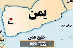 حمله ناجوانمرادنه متجاوزان سعودی به شهروندان یمن