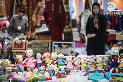 13th Tehran Intl. Tourism Exhibition