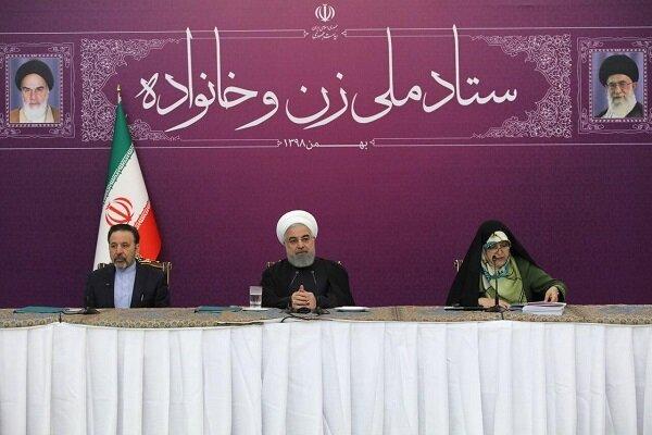 عقد ثاني مؤتمر خاص بشؤون المرأة في ايران بحضور الرئيس روحاني