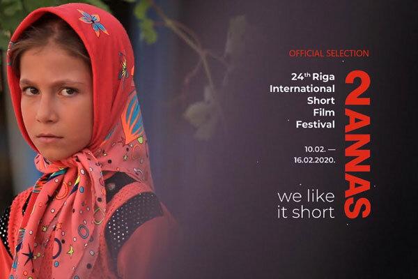 'Azadeh' taking part at 2ANNAS filmfest. in Latvia