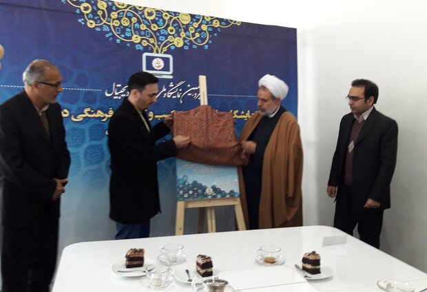 برگزاری سیزدهمین نمایشگاه ملی رسانه های دیجیتال در اصفهان