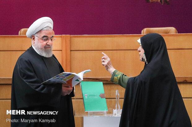 نشست «زنان ایرانی» با حضور رئیس جمهور