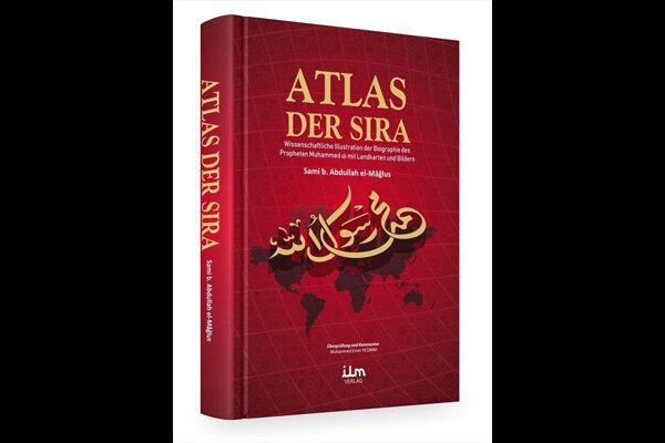 بررسی همه جانبه شبه جزیره عربستان قبل و بعد از ظهور اسلام