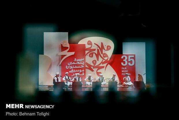 کنسرت گروه «سرو خراسان» در چهارمین روز جشنواره موسیقی فجر