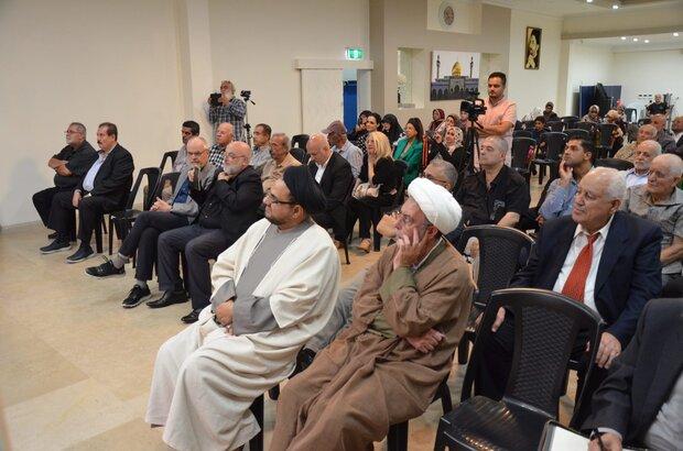 حياء الذكرى ال 41 لانتصار الثورة الاسلامية واربعينية الشهداء القادة في مدينة سيدني.