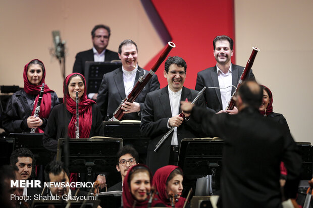 Tahran Senfoni Orkestrası