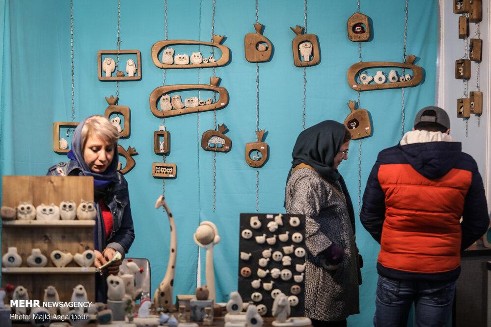 معرض الصناعات اليدوية والسياحة/صور