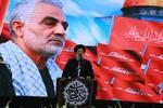آئین اربعین سردار شهید سلیمانی در مصلی کرمان