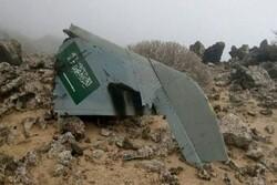 یمنی فورسز نے سعودی عرب کے سرنگوں شدہ جنگی طیارے کی فلم  جاری کردی