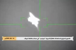 VIDEO: Footage shows moment of downing Saudi Tornado fighter in Yemen
