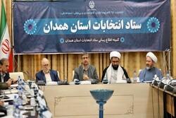 فرمانداران حفظ نشاط فضای انتخابات در استان همدان را اولویت بدانند