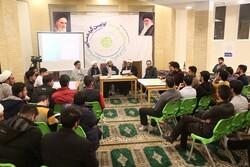 برگزاری اولین گردهمایی فارغ التحصیلان مدارس صدرا