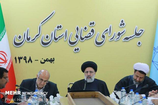 جلسه شورای قضایی استان کرمان