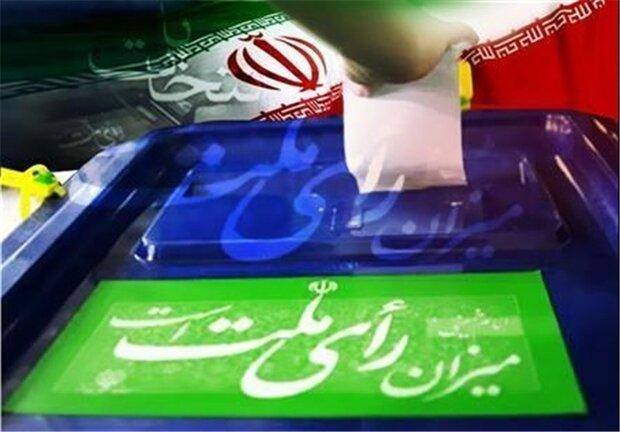 صندوقهای رای در برخی امامزادگان یزد مستقر میشود