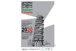 Italian Film Week to open in 3 Iranian cities