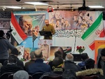 Gen. Soleimani's 40th day of martyrdom commemorated in Canada