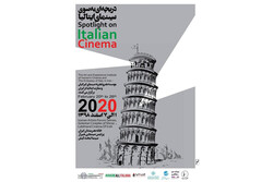 Italian Film Week to open in 3 Iranian cities