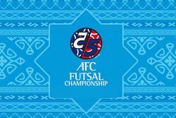 استعلام ایران از AFC/ قرعه کشی فوتسال قهرمانی آسیا تغییر میکند؟