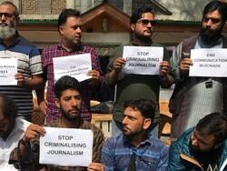 مقبوضہ کشمیر میں بھارتی پابندیوں کے باعث صحافی بے روزگار ہوگئے