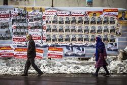 İran seçimlere hazırlanıyor