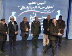 درخشش تازهترین تولید نمایش میدانی حوزه هنری فارس