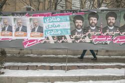 İran'da genel seçimlere doğru
