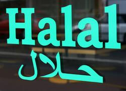 Halal Market