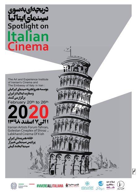 Spotlight on Italian Cinema
