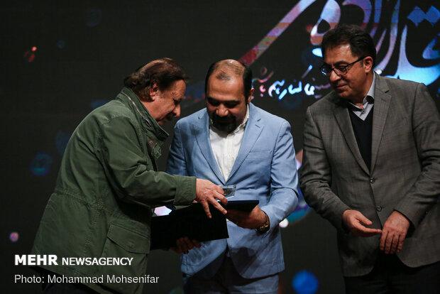 Ceremony of manifestation of 'national will' of 38th Fajr Filmfest.