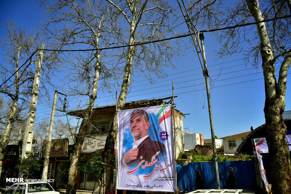 تبلیغات انتخابات در گرگان