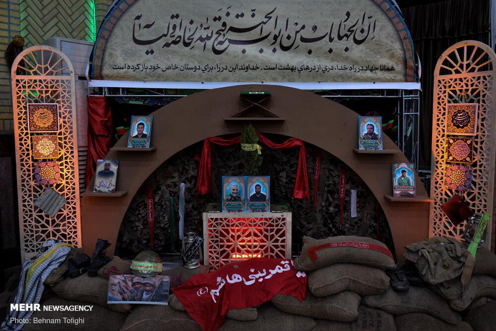 مراسم گرامیداشت شهید مدافع حرم اصغر پاشاپور