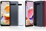 گوشیهای ارزان قیمت ال جی سری کی, ال جی