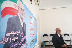گفتگو با محمدحسین مقیمی
