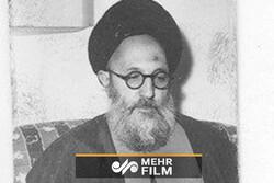 ماجرای شریعتمداری در حکومت پهلوی